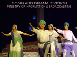 Song & Drama Division - Ministry of Rural Development