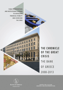 The Chronicle of a Great Crisis: The Bank of Greece 2008-2013