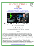 hightower lecture flyer