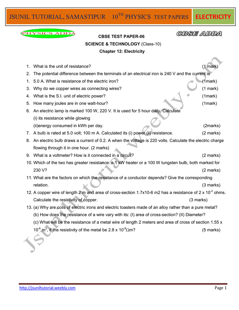 ELECTRICITY JSUNIL TUTORIAL, SAMASTIPUR 10 PHYSICS TEST PAPERS