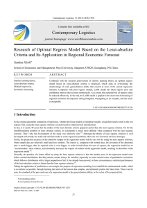 Contemporary Logistics Criteria and Its Application in Regional Economic Forecast