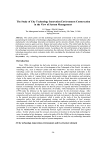 The Study of City Technology Innovation Environment Construction