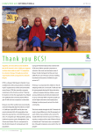 Thank you BCS! AFRICA INTERNATIONAL COMPUTER AID