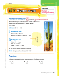 Homework Helper Lesson 9 Multiply by One- Digit  Numbers
