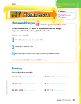 Homework Helper Lesson 4 Multiplication Patterns