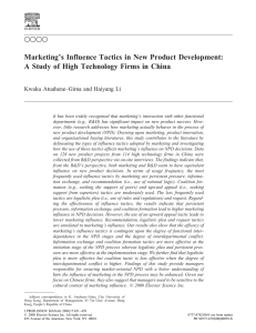 Marketing's Influence Tactics in New Product Development: 嘷嘷嘷嘷