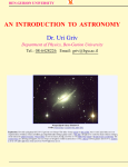 AN INTRODUCTION TO ASTRONOMY Dr. Uri Griv Department of Physics, Ben-Gurion University