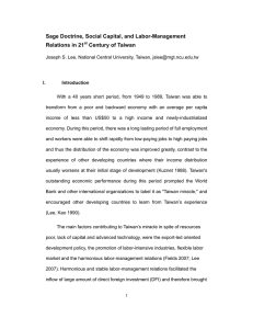 Sage Doctrine, Social Capital, and Labor-Management Relations in 21 Century of Taiwan