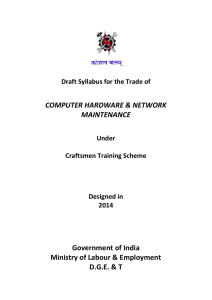 COMPUTER HARDWARE & NETWORK MAINTENANCE Government of India