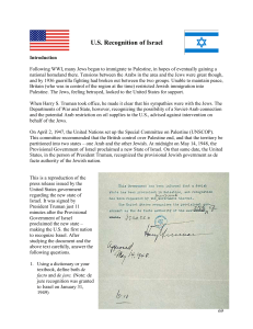 US Recognition of Israel