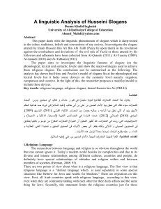 A linguistic Analysis of Husseini Slogans