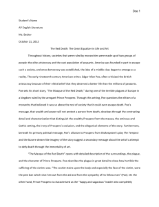 Short Story Essay Project
