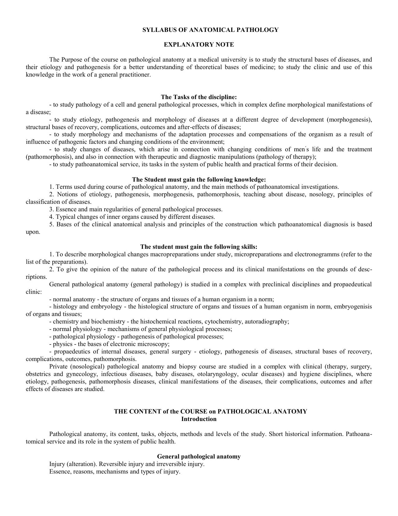 Form 1 - Volgmed.ru