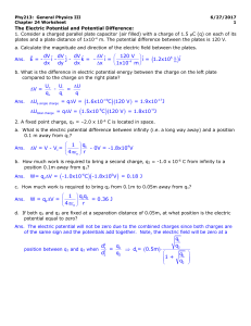 Phy213_CH24_worksheet