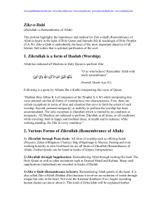 7. Method of Zikr-e-Qalb (In Naqshbandia Owaisiah)