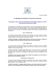 Changes to the Leaving Certificate examination papers in Latin and
