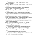7th Grade Chapter 5 Study Notes: Ancient China