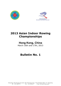 Rowing-entry