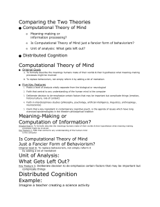 Computational Theory of Mind