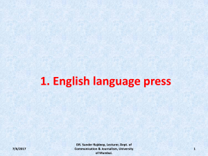 1. English language press