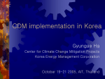 CDM in Korea