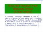 Ultra High Precision X-ray Telescope Project - X