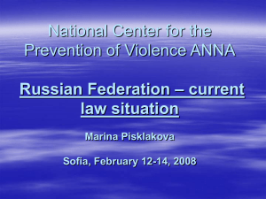 Russian Federation – current law situation