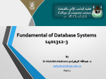 Fundamental of Database Systems 1401312-3