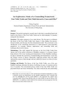 An Exploratory Study of a Counselling Framework
