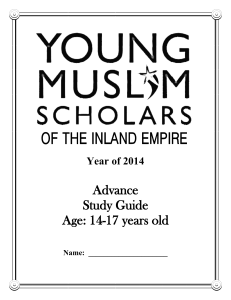 Advance Study Guide Age: 14-17 years old