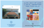 Guidelines for Good Clinical Laboratory Practices (GCLP)