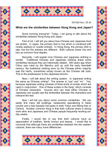 What are the similarities between Hong Kong and Japan?