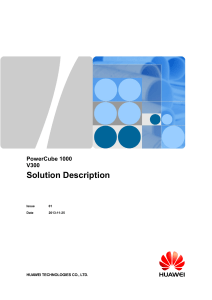 Solution Description