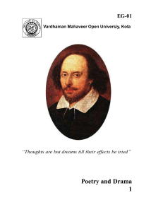 Poetry and Drama 1