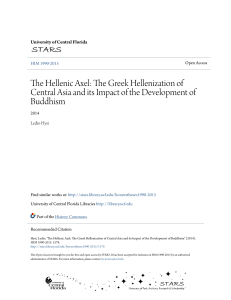 The Hellenic Axel: The Greek Hellenization of Central Asia