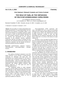 THE ROLE OF FeSO4 IN THE OBTAINING OF