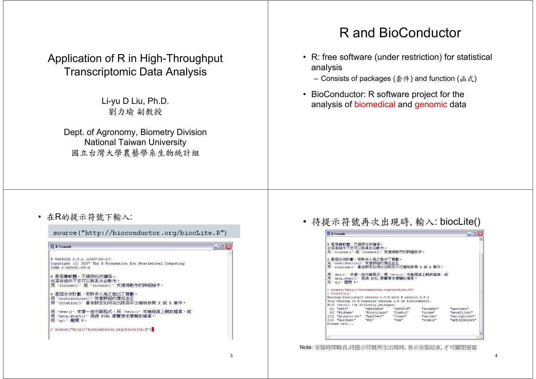 R and BioConductor