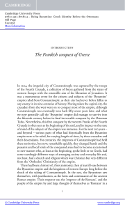 The Frankish conquest of Greece - Beck-Shop