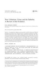 New Urbanism, Crime and the Suburbs