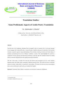 Translation Studies: Some Problematic Aspects of Arabic Poetry