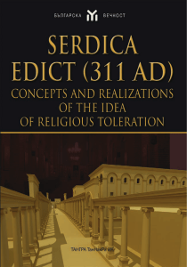 Serdica Еdict (311 ad): ConCepts and Realizations of the idea of