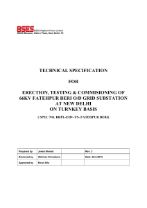 technical specification for erection, testing