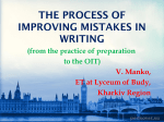 THE PROCESS OF IMPROVING MISTAKES IN WRITING