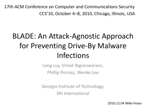 BLADE: An Attack-Agnostic Approach for Preventing Drive