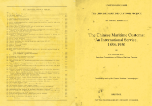 The Chinese Maritime Customs: An International Service, 1854-1950