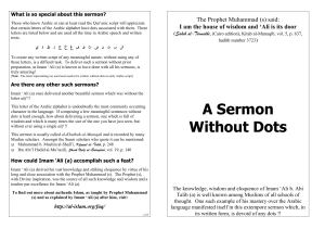 A Sermon Without Dots - Al