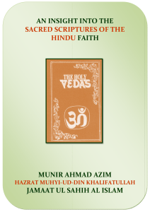 AN INSIGHT INTO TH SACRED SCRIPTURES OF HINDU MUNIR