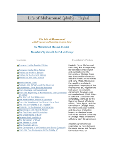 The Life of Muhammad Translated by Isma`il Razi A. al
