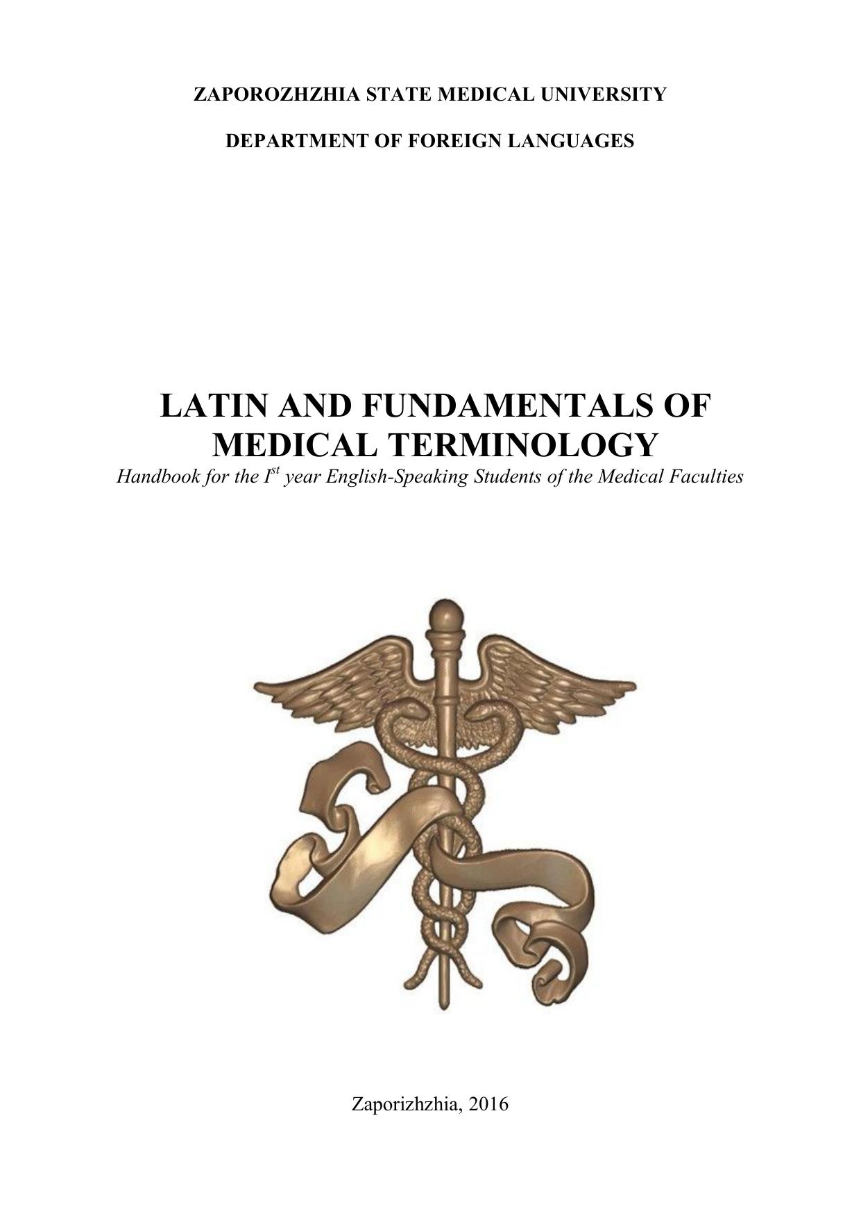 Latin And Fundamentals Of Medical Terminology A form of articulation in. medical terminology