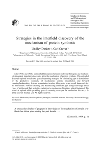 Strategies in the interfield discovery of the mechanism of protein